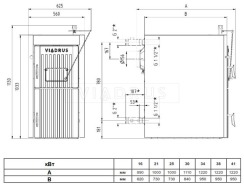 Твердотопливный котел Viadrus U22 Economy (5 секций) 21 кВт. Фото 2